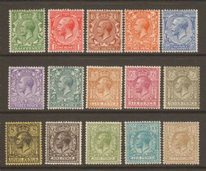 1912 George V Royal Cypher Stamp Set of 15 Unmounted Mint